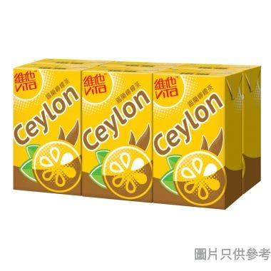 維他錫蘭檸檬茶 250ml (6包裝)