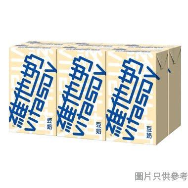 維他奶豆奶 250ml (6包裝)
