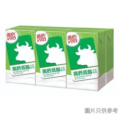 維他高鈣低脂牛奶 250ml (6包裝)
