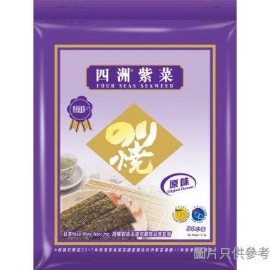 四洲紫菜 (50包裝) - 原味