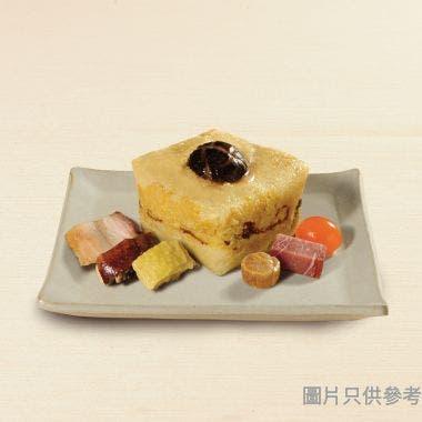 香港榮華豐盛裹蒸粽券 (單隻裝)
