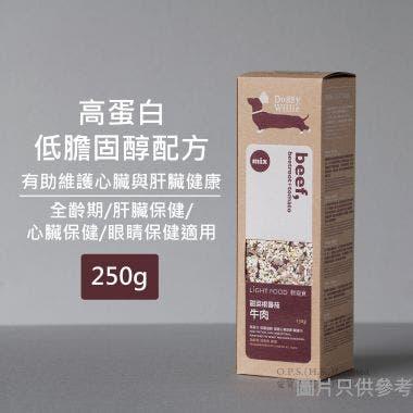 Doggy Willie 輕寵食台灣製甜菜根蕃茄牛肉 250g DW-GB-0250BX