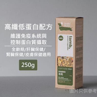 Doggy Willie 輕寵食台灣製馬鈴薯鮮蔬羊肉 250g DW-GL-0250BX