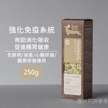 Doggy Willie 輕寵食台灣製無穀物海藻牛蒡雞肉 250g DW-NC-0250BX
