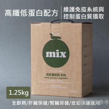 Doggy Willie 輕寵食台灣製馬鈴薯鮮蔬羊肉 1250g DW-GL-1250BG