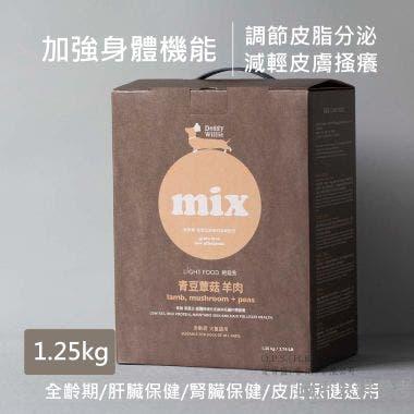 Doggy Willie 輕寵食台灣製無穀物青豆蕈菇羊肉 1250g DW-NL-1250BG