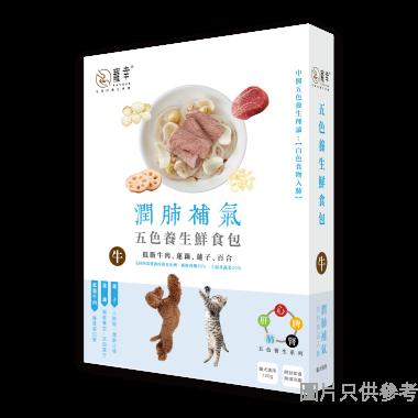 寵幸五色養生潤肺補氣鮮食包 (120g) FAV009 - 牛肉