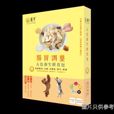 寵幸五色養生腸胃調整鮮食包 (120g) FAV008 - 無激素雞肉