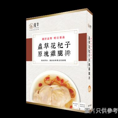 寵幸補肝明目蟲草花杞子原塊雞腿排 (120g) FAV022