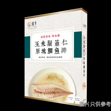 寵幸降血糖玉米鬚薏仁原塊鯛魚排 (120g) FAV023