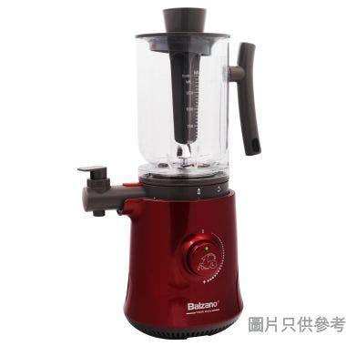 Balzano專利去核攪拌機GJ230-01E00