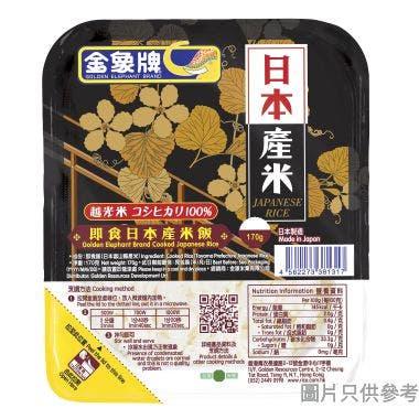 金象牌即食日本產米飯 170g