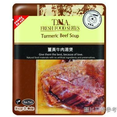 T.N.A.悠遊台灣製貓狗鮮食包 150g BWBL-1 - 薑黃牛肉湯煲