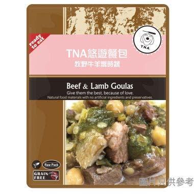 T.N.A.悠遊台灣製貓狗鮮食包 150g BBL-1 - 牧野牛羊燉時蔬