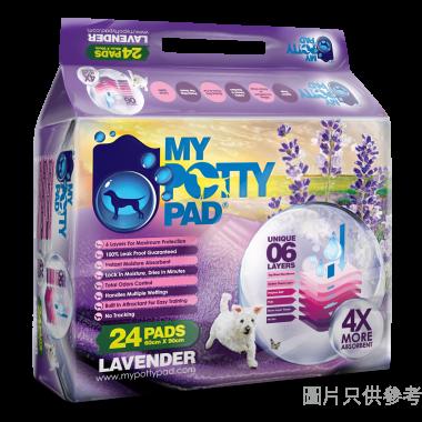 My Potty Pad 寵物尿墊 (24片) 60W x 90Dcm MPPV024 - 薰衣草味