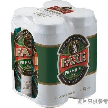 牛角啤酒 500ml (4 罐裝)