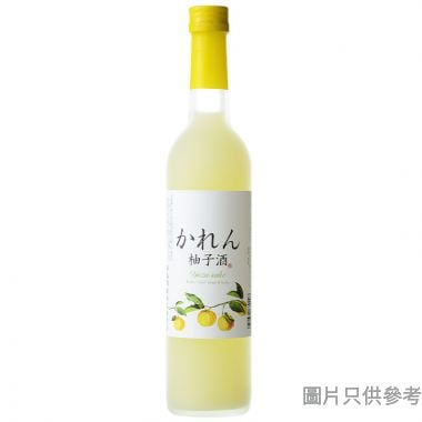 Karen柚子酒 500ml