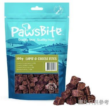 PawsBite 紐西蘭製貓狗小食 100g - 芝士羊肉粒