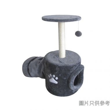 Meow Me 2層貓樹 320W x 610D x 650Hmm MM80598C - 灰色