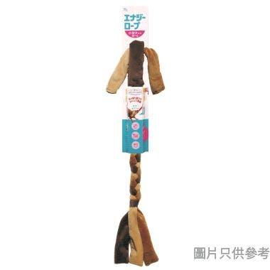 Scarfell 毛絨能量繩發聲狗玩具 NS-11667- 啡色