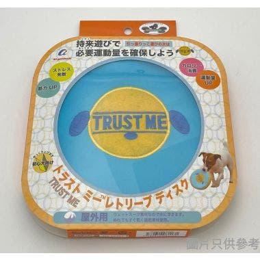 TRUST ME 室外運動飛碟150mm NS-16235 - 藍色