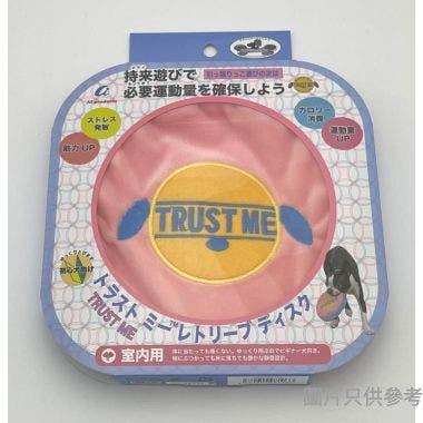 TRUST ME 室外運動飛碟150mm NS-16236 - 粉紅色