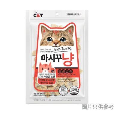 Scarfell 韓國製凍乾貓小食25g 714003 - 雞胸肉