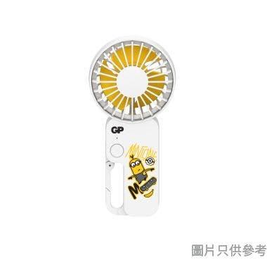 GP超霸迷你兵團USB手提風扇 GPACOFANC001 - 白色