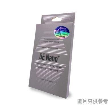 BE Nano+ 納米淨殺菌濾網 370W x 2600Lmm TT01