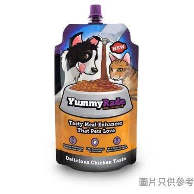 Tonisity 愛爾蘭製YummyRade營養餐飲劑 250ml YR250C - 雞肉味