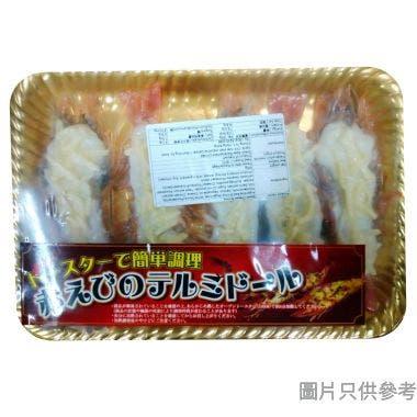KOHYO芝士開邊赤蝦 300g (5隻裝)