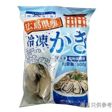 北吉水產廣島蠔肉 500g