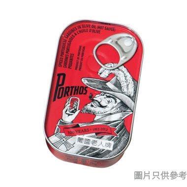 老人牌沙甸魚 125g - 辣欖油