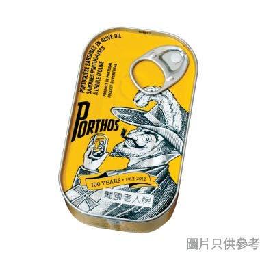 老人牌沙甸魚 125g - 欖油
