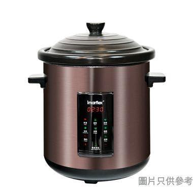 Imarflex伊瑪牌8L黑瓷多功能電子燉煲ISC-2108