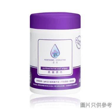 Fontaine芳泉抗菌筒裝濕巾 (60片裝)