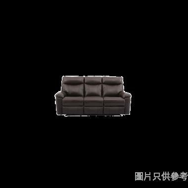 CHEERS芝華仕CURT 1053 單座位電動單彈鉸真皮梳化914W x 930D x 990Hmm