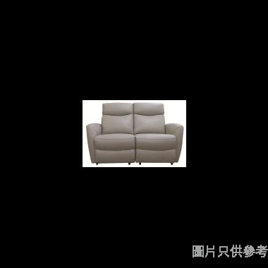 CHEERS芝華仕MILLER S-U10266M單座位電動雙彈鉸真皮梳化838W x 950D x 991Hmm - 灰銀色