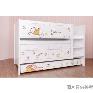 Sanrio CTD-TB02 多功能組合床(書檯,子床及六櫃桶) 蛋黃哥-A (面向計右樓梯)