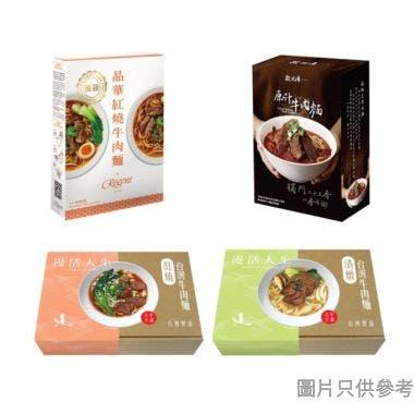 台灣牛肉麵超值套裝 (1套4款)