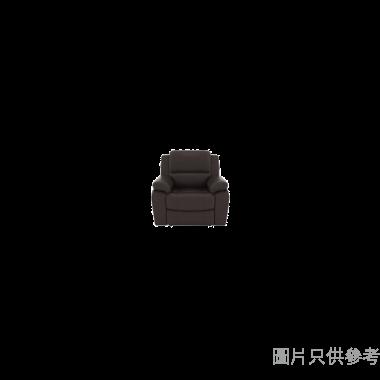 CHEERS芝華仕BASIL 9099 單座位電動單彈鉸真皮梳化965W x 1016D x 1016Hmm