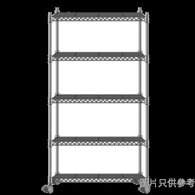 MEGA MESH 五層儲存層架(黑金色) 1200WX450DX2200HMM