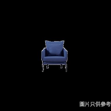OTE-1S-B 單座位布藝梳化690W x 860D x 830Hmm - 藍色