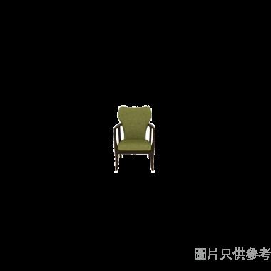 CADI卡迪PARISAEA-G-580W單座位布藝梳化580Wx630Dx900Hmm