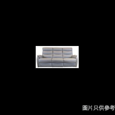 CHEERS芝華仕HARPER S-SU10218單座位電動雙彈鉸真皮梳化838W x 940D x 1067Hmm - 天藍色