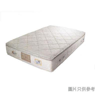 "HEKURA喜居樂 皇家貴族天然乳膠獨立袋裝彈簧床褥 (厚度12"")"