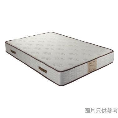 """SLEEPPROTEX絲葆迪 PX330 獨立彈簧益生素床褥 (厚度8"""")"""