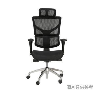 Rioli-M IOC-53SAM 人體工學書房椅660W x 640D x 1085-1300Hmm
