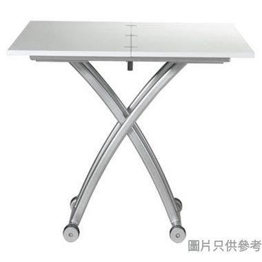 CAESAR 升降開合餐檯900W x 450/900D x 370-805Hmm