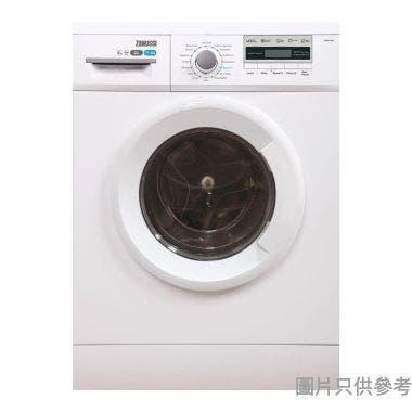 Zanussi 金章 7kg 1000轉 纖薄前置式洗衣機 ZWM1007